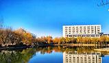 广东财经大学广州报名中心