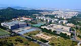 西安交通大学广州报名中心