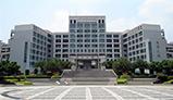 北京语言大学广州报名中心