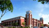 中山大学新华学院广州报名中心